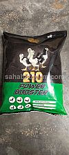 Pakan Ayam Power Booster 210